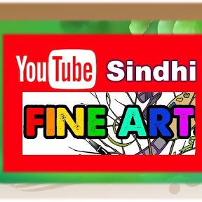 Sindhi Fine Art
