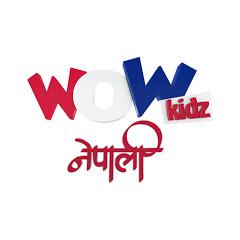 Wow Kidz Nepali