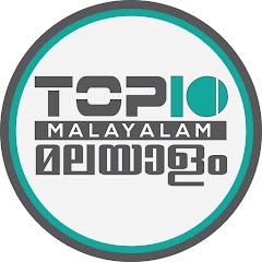 Top 10 Malayalam