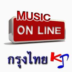 กรุงไทย มิวสิคออนไลน์