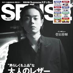 【SENSE】センスマガジン公式チャンネル