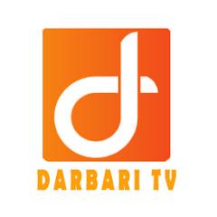 Darbari TV