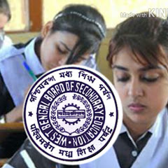 W.B. Home Tuition