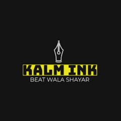 Kalam Ink