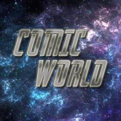 Comic World