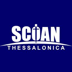 SCOAN Thessalonica