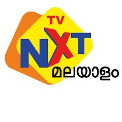 TVNXT MALAYALAM