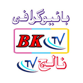 Biography Knowledge Tv
