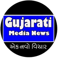 Gujarati Media News