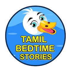 Bedtime Stories - Tamil