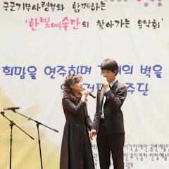오승원 김지호