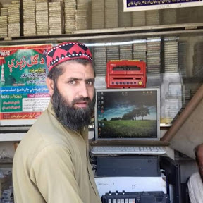 Haidar Islami Channel