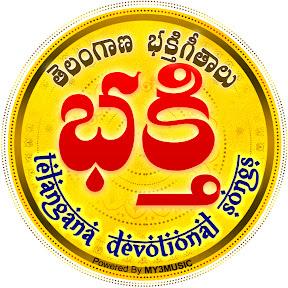 TELANGANA BHAKTHI SONGS