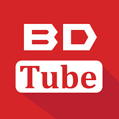 BD Tube