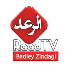 Raad Tv الرعد