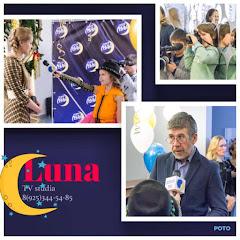 Медиастудия Луна-ТВ