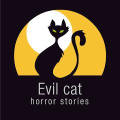 Evil Cat Horror Stories