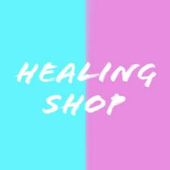 healing shop
