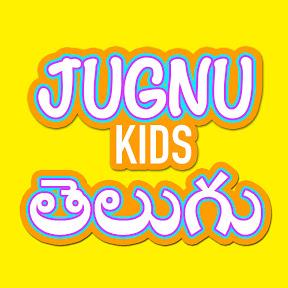 Jugnu Kids - Telugu Nursery Rhymes & Baby Songs