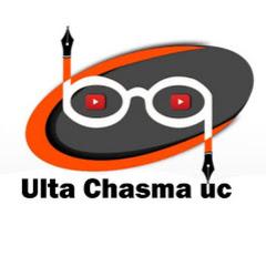 Ulta Chasma uc