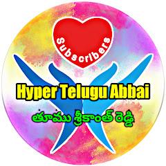 Hyper Telugu Abbai