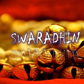 swaradhin pune