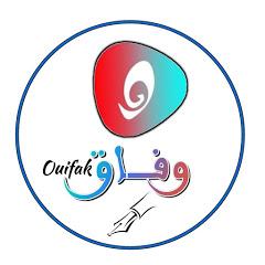 قناة الأستاذ عبدالحق وفاق