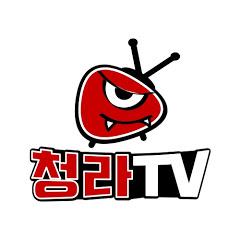 청라TV 쩐PD의 신도시라이프