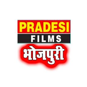 Pradesi Music - Bhojpuri