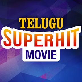 Telugu Superhit Movies