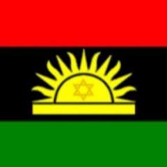 Biafra Uplift