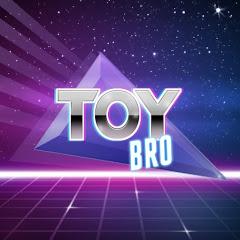 Toy Bro
