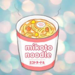 mikoto noodle