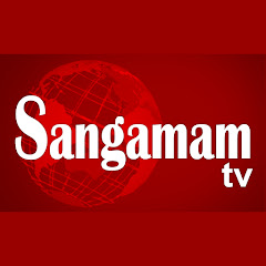 Sangamam News