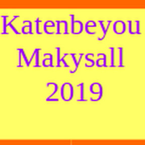 Katendeyoumakysall 2019