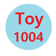 [Toy1004] 토이천사