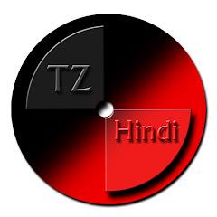 TZ Hindi