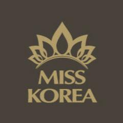 미스코리아 Miss Korea