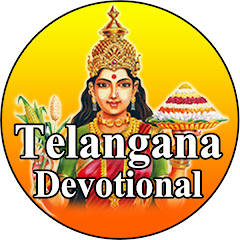 Telangana Devotional Songs