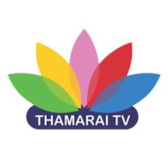 Thamarai TV