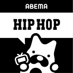 ABEMA HIPHOP【公式】