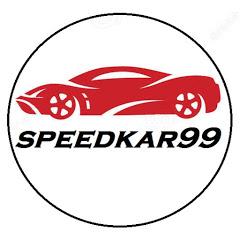 speedkar99