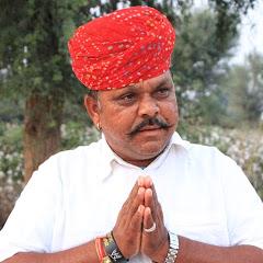 Magha Ram Odint