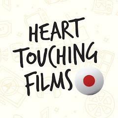 Heart Touching Films - Japanese