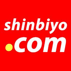 新美容出版 公式チャンネル (shinbiyo.com)