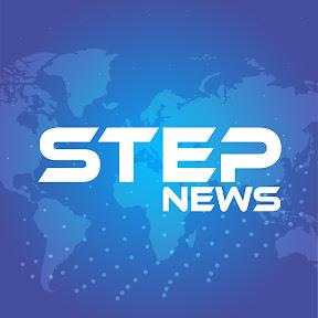 Step News Agency