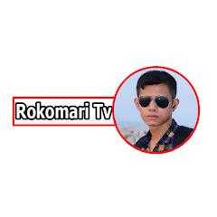 RokoMari tv