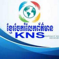Khmer News sharing
