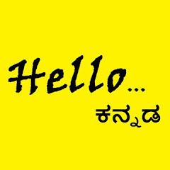 Hello Kannada
