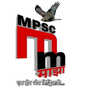 MPSC majha